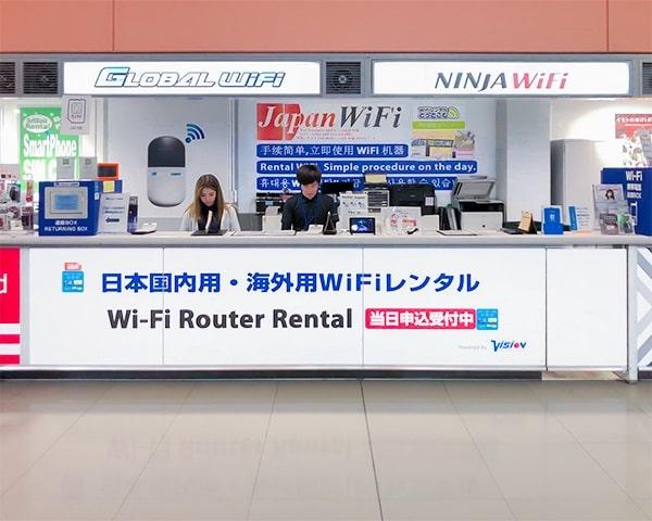 WiFiレンタルどっとこむの関空での受取カウンター写真