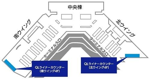 成田空港第1ターミナル返却地図