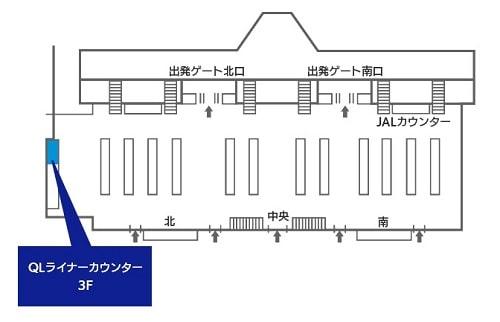 成田空港第2ターミナル返却地図