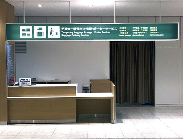 新千歳空港WiFi受け取りカウンター