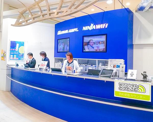 WiFiレンタルどっとこむの羽田空港カウンター写真