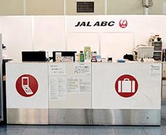WiFiレンタルどっとこむの羽田空港JALカウンター写真