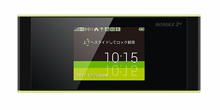 WiMAX_W05