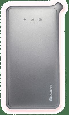 hi-ho GoGo WiFiで使えるポケットWiFi「U2s」の外観