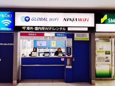 中部国際空港でのWiFiレンタルカウンターの写真